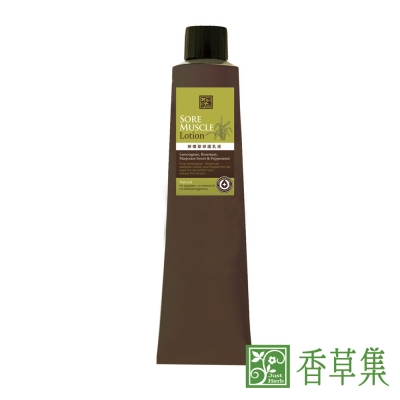 JustHerb香草集 檸檬草修護乳液125ml