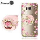 Corner4 Samsung S8 Plus 奧地利彩鑽指環扣防摔手機殼-野花香
