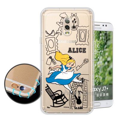 迪士尼 Samsung Galaxy J7+/J7 Plus 簡約線條空壓手機殼...