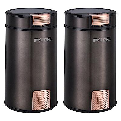 POLAR普樂咖啡磨豆機(超值2入組) PL-7120