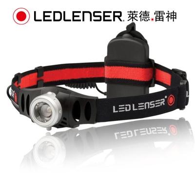 德國 LED LENSER H6R 伸縮調焦頭燈