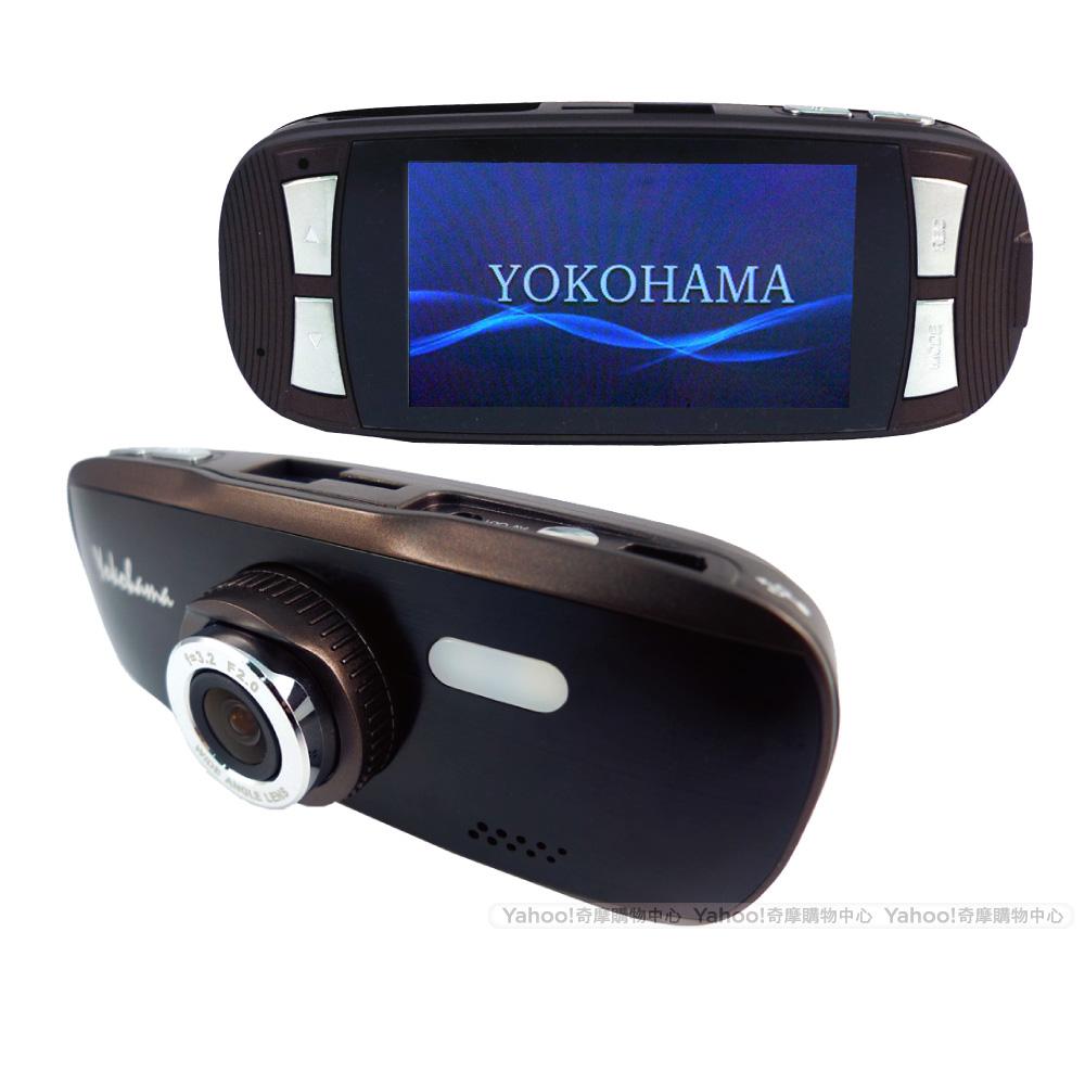 YOKOHAMA HD125 Full HD 高清1080P夜視廣角行車記錄器