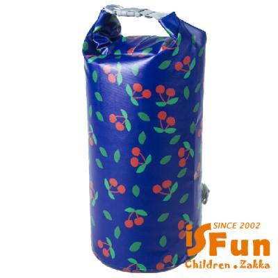 iSFun 戲水出遊 戶外防水溯溪漂流袋 櫻桃20L