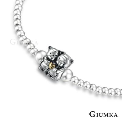GIUMKA純銀珠珠手鍊 兩小無猜 925純銀-銀色
