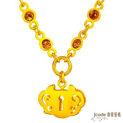J'code真愛密碼 平安鎖純金項鍊