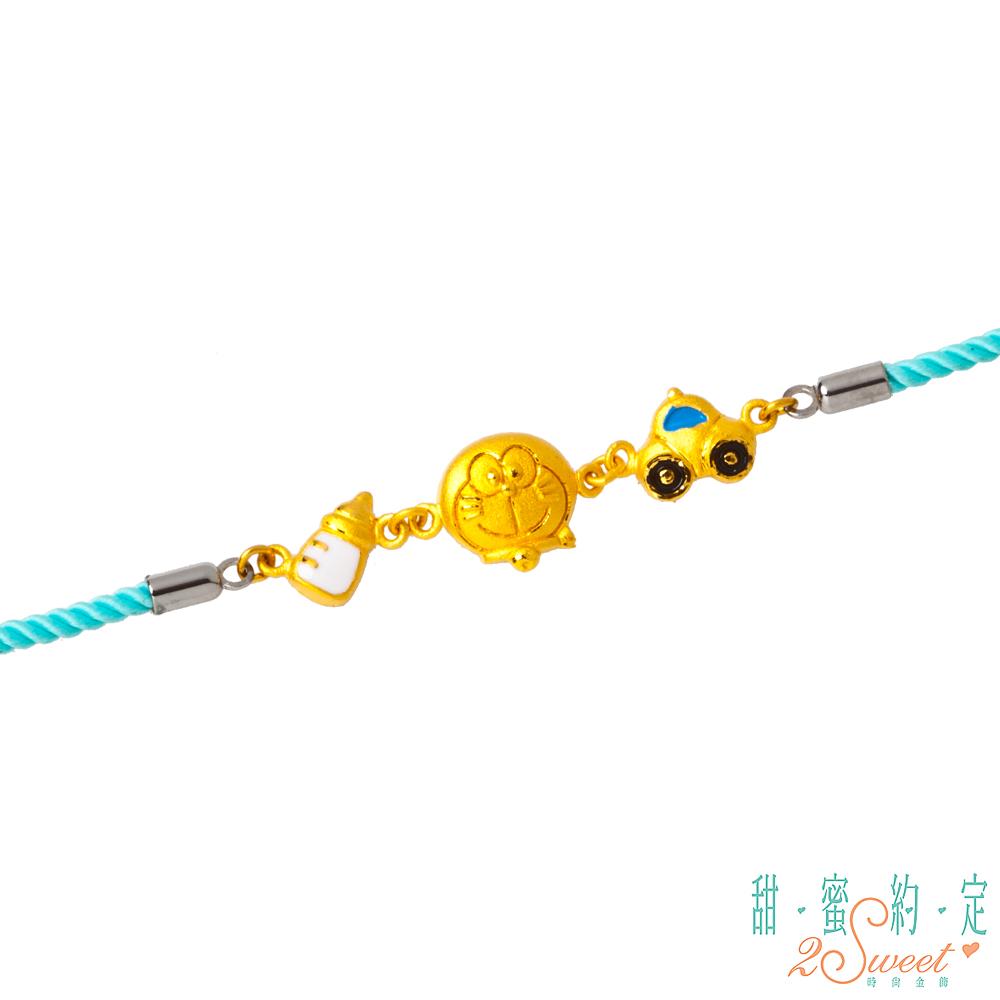 甜蜜約定 Doraemon 追夢寶貝哆啦A夢黃金手鍊