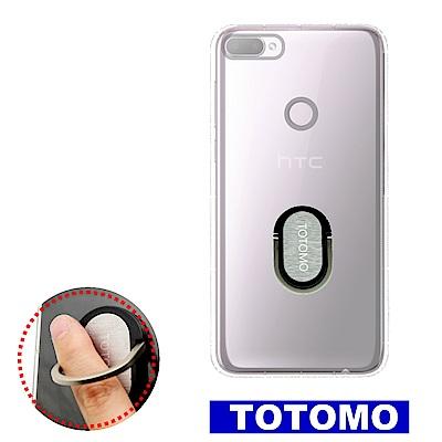 TOTOMO HTC Desire12 Plus 防摔保護殼(氣墊.支架.指環....