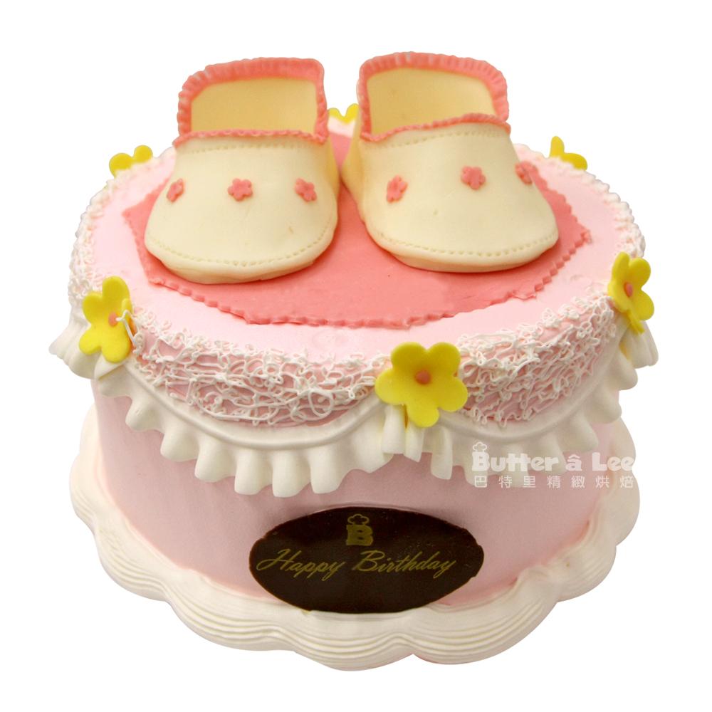 巴特里 嬰兒鞋 造型蛋糕(6吋)