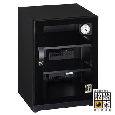 收藏家 72公升時尚珍藏系列電子防潮箱CD-75