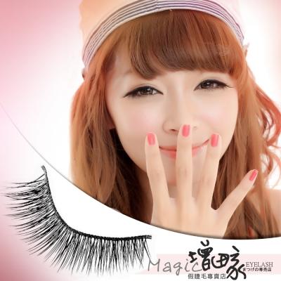 Beauty美姬風彩 雙層假睫毛 自然日系 俏麗假睫毛 雙層03