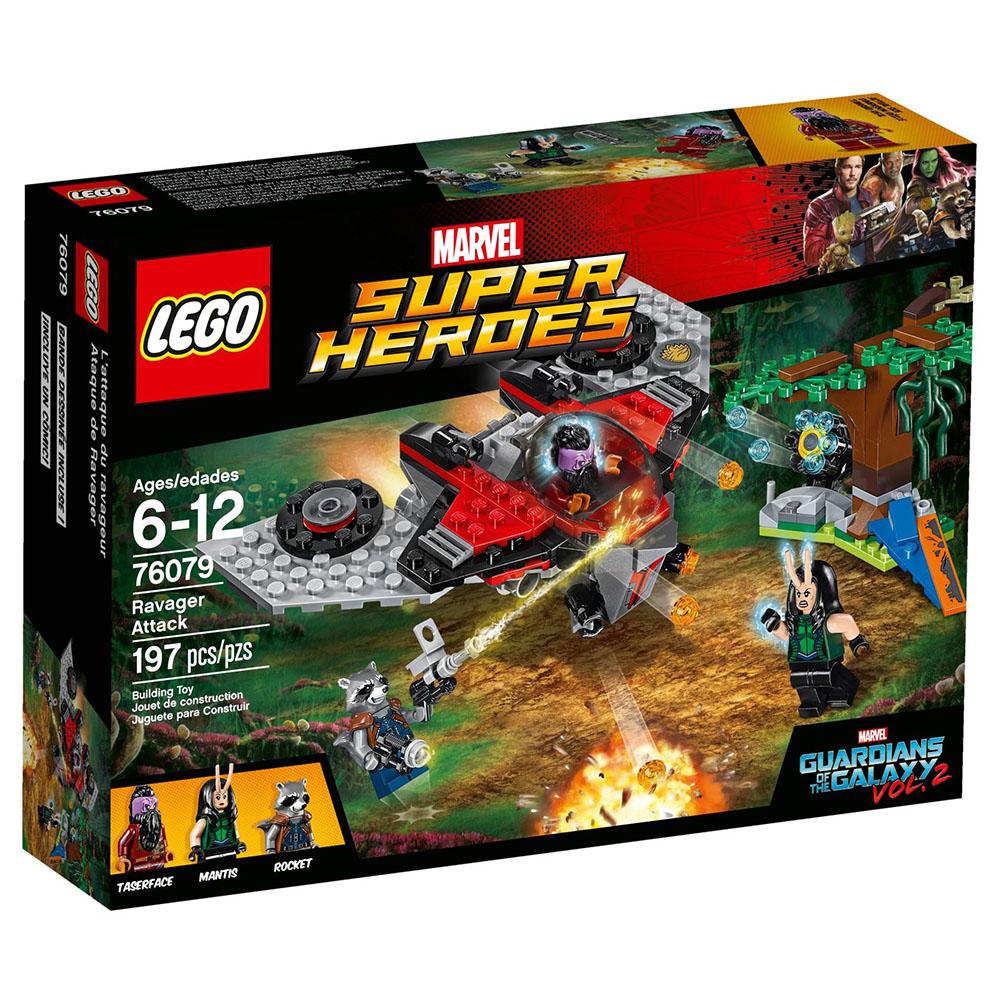 LEGO樂高 超級英雄系列 星際異攻隊2 76079 破壞者突襲(6Y+)