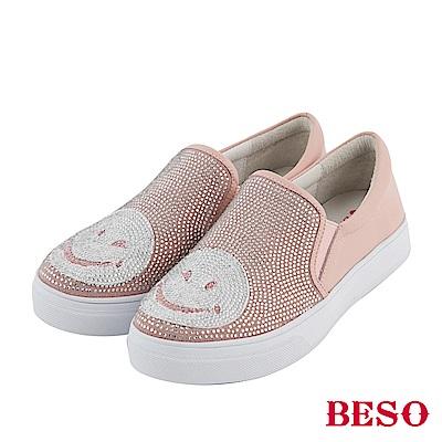 BESO 率性璀璨 閃耀笑臉燙鑽鬆緊帶休閒鞋~粉