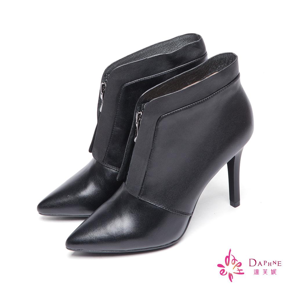 達芙妮x高圓圓 圓漾系列率性立領拉鍊設計高跟短靴-帥氣黑8H