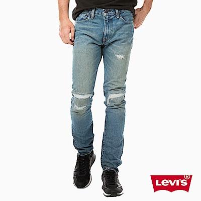 牛仔褲 男款 505C 中腰標準直筒 小窄管 硬挺厚磅 破壞補丁- Levis