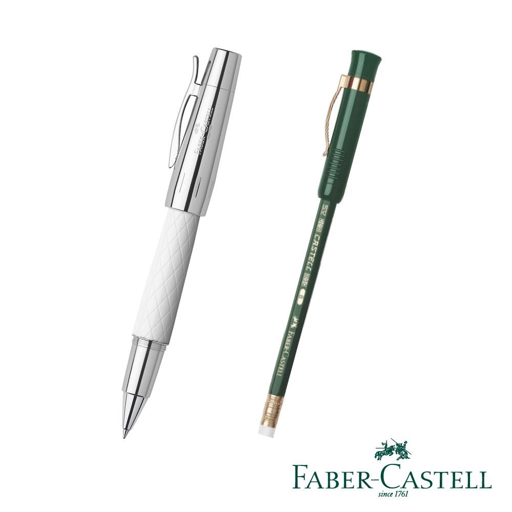 Faber-Castell 天然樹脂雕紋系列菱格紋鋼珠筆/白色&完美鉛筆 對筆組