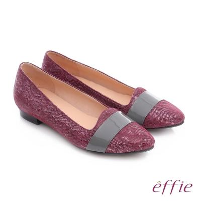 effie 都會舒適 絨面羊皮寬條帶低跟通勤鞋 酒紅色