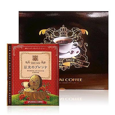 澤井咖啡 掛耳式咖啡-豆太(8gx50入)