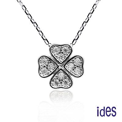 ides愛蒂思 輕珠寶。日韓風尚設計925純銀晶鑽項鍊/甜美幸運草