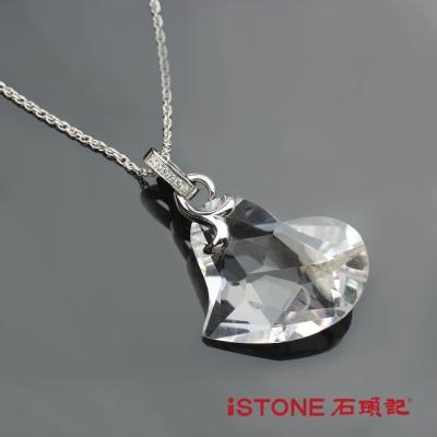 石頭記 精靈之舞~甜心白水晶項鍊