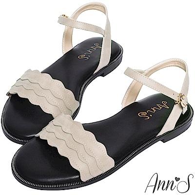 Ann'S陸上美人魚-浪花辦滾邊寬版平底涼鞋-灰