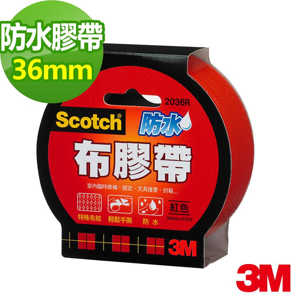 3M SCOTCH 強力防水膠帶-36mm(紅)