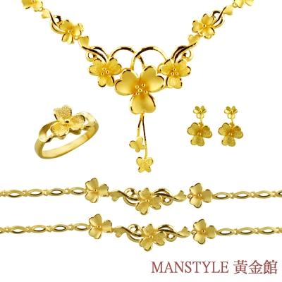 MANSTYLE 花舞之戀黃金結婚套組套組 (約15.12錢)