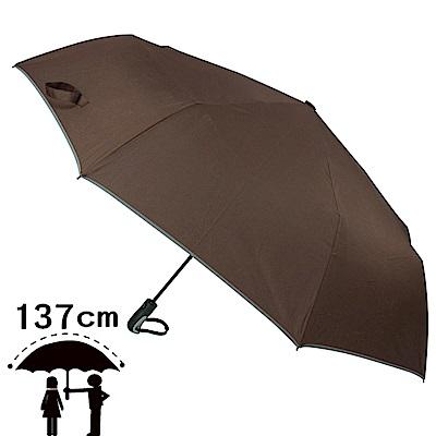 2mm 超大!運動型男超大傘面自動開收傘 (咖啡)_快速到貨