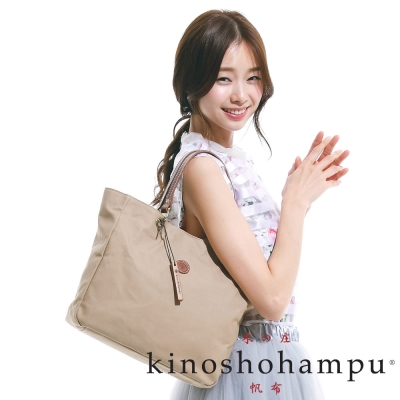 kinoshohampu-時尚百搭肩背包-卡其色