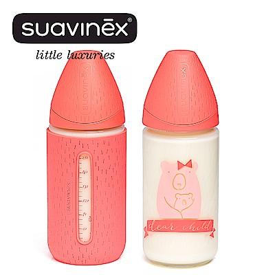 奇哥 suavinex 熊熊玻璃奶瓶+矽膠套 (紅色)