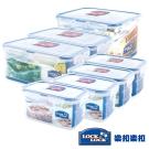 樂扣樂扣 饕食樂享收納PP保鮮盒7件組(8H)