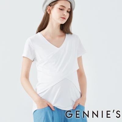 Gennies奇妮-垂墜風短袖假兩件上衣(T3D14-白)