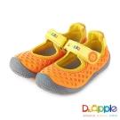 Dr. Apple 機能童鞋 洞洞涼一夏超cute休閒童鞋款 橘