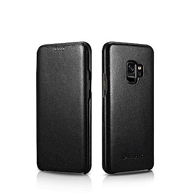 ICARER 奢華曲風 SAMSUNG Galaxy S9 磁吸側掀手工真皮皮套