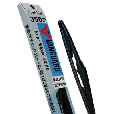 [快]VANGUAR後檔專用耐磨雨刷35D-350mm