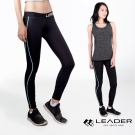 Leader 女性專用 colorFit運動壓縮緊身褲 藍線條 - 快速到貨