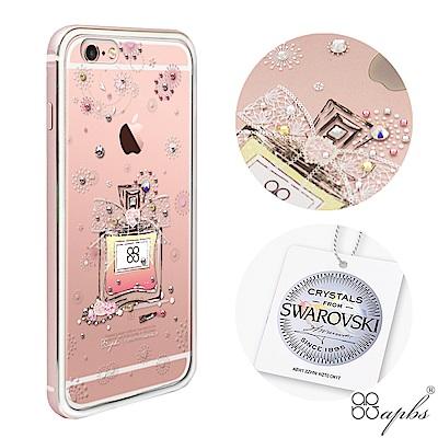 apbs iPhone6s/6 4.7吋施華彩鑽鋁合金屬框手機殼-玫瑰金維也納馨...