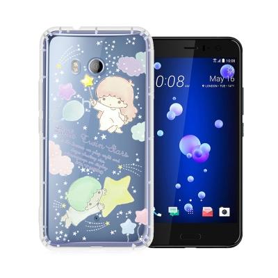 三麗鷗授權 KiKiLaLa雙子星 HTC U11 氣墊空壓殼(流星)