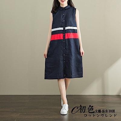 亞麻拼色無袖連衣裙-深藍色(M-2XL可選)   初色