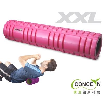 Concern 康生 瑜珈運動長型按摩滾筒-桃紅 CON-YG004