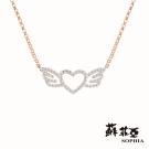 蘇菲亞SOPHIA 鑽鍊 - 璽比0.20克拉玫瑰金鑽石套鍊