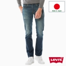 Levis 男款 511低腰修身窄管牛仔長褲 MIJ日製 硬挺厚磅