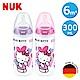 德國NUK-Hello Kitty寬口徑PP奶瓶300ml-附2號中圓洞矽膠奶嘴6m+(顏色隨機出貨) product thumbnail 1