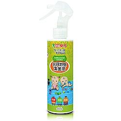 LOG樂格 快可利得K-Clean 玩具/地墊潔菌液 (250ml)