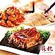 台北-蘇杭餐廳4人精選套餐