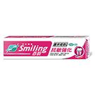 百齡護牙周到牙膏-抗敏強化110g