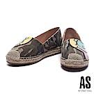 休閒鞋 AS 俏皮活潑珍珠皮革拼接設計迷彩草編厚底休閒鞋-綠