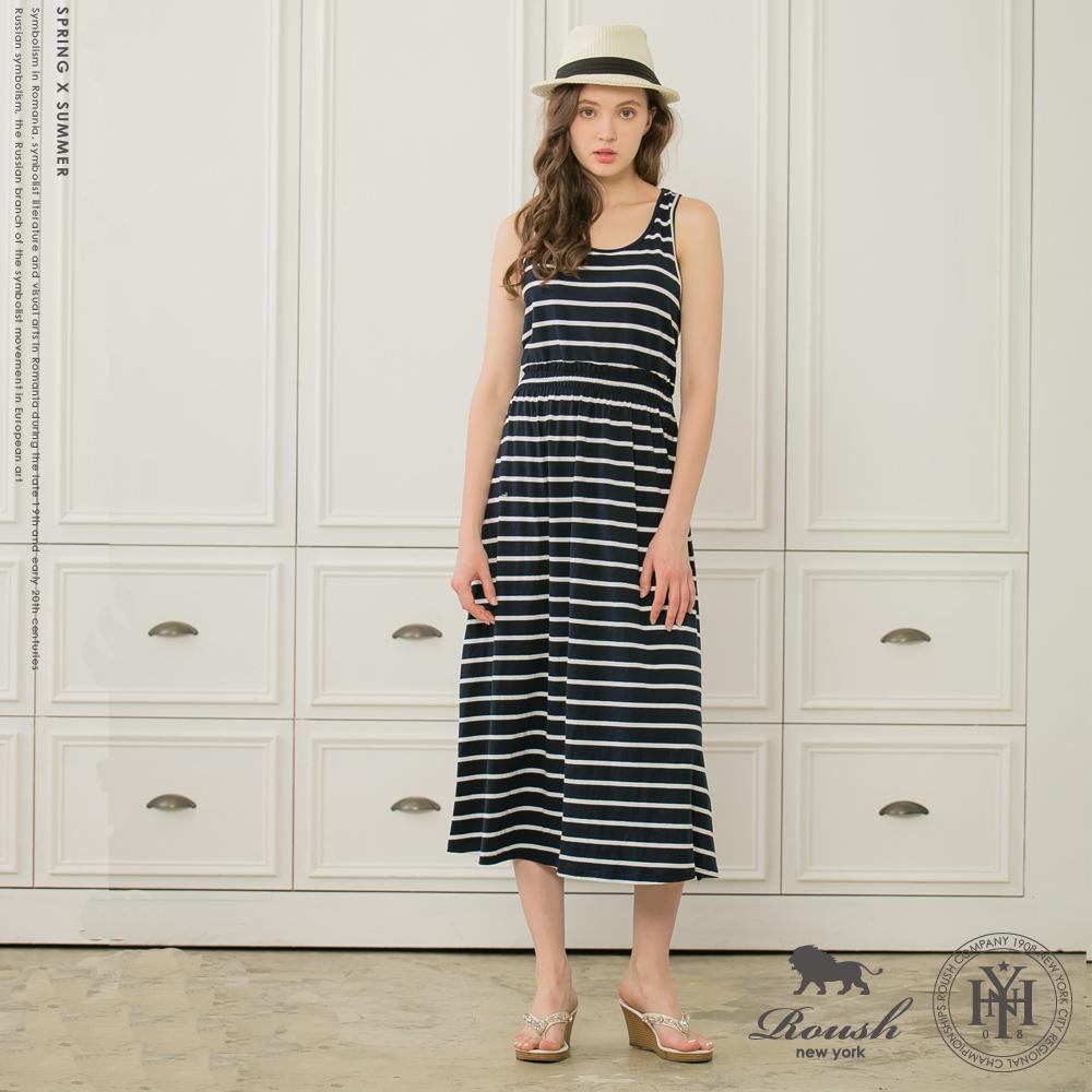 ROUSH 女生渡假風露背長洋裝 (3色)