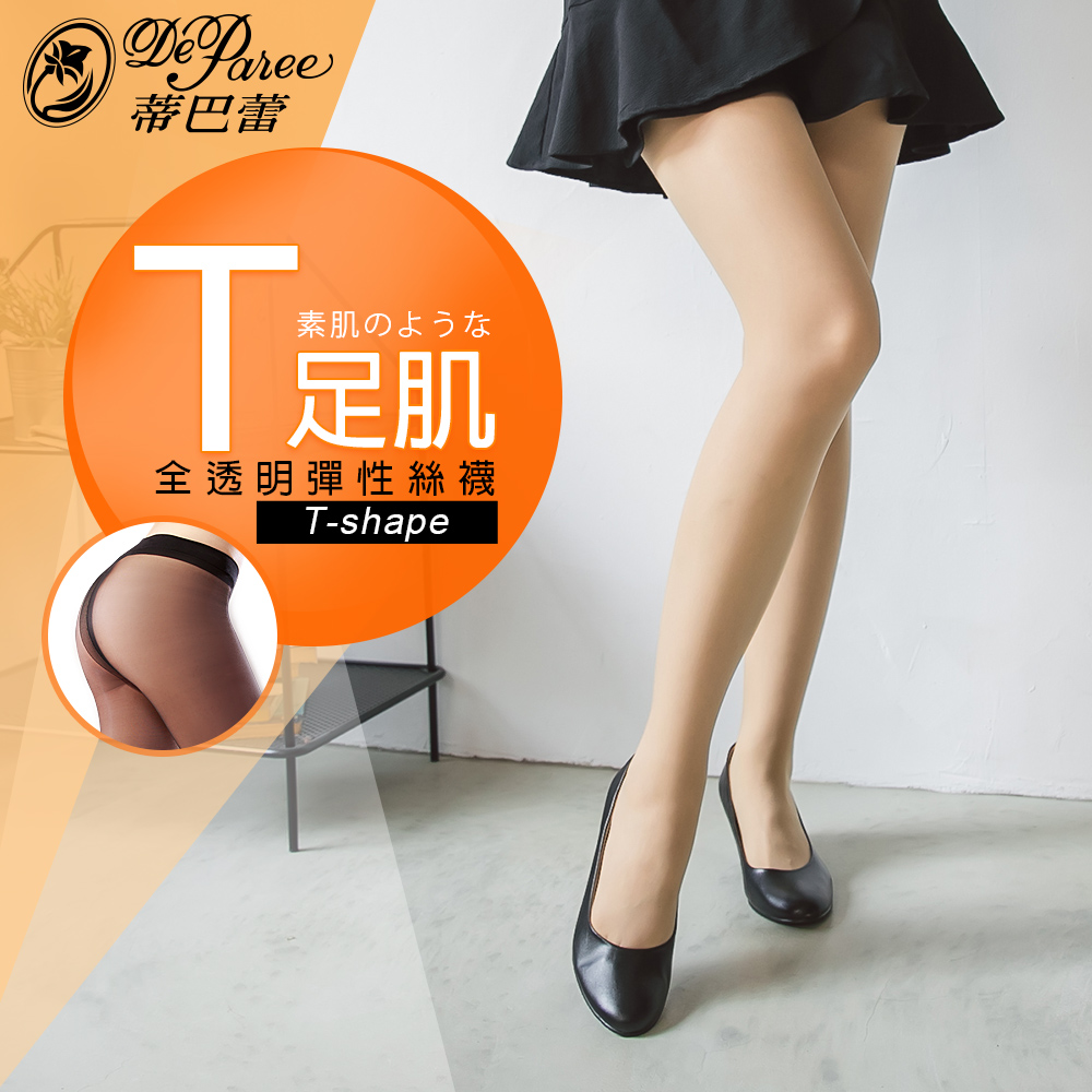 蒂巴蕾-T足肌全透明彈性絲襪