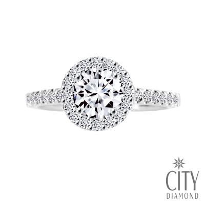 City Diamond『多瑙河之光』30分鑽戒