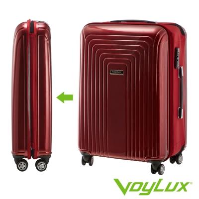 VoyLux伯勒仕-VERTICAL系列 26吋硬殼收摺專利八輪行李箱-紅色3789611